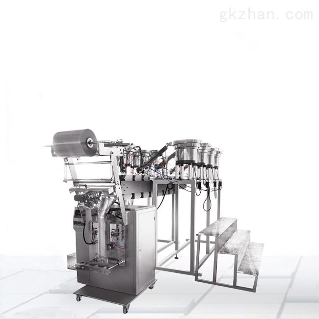 自动五零件包装机
