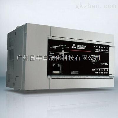 FX5U-64MT/DSS 三菱PLC 价格
