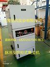 YXQ-7500A7.5KW平面磨床移动式集尘器/磨床集尘机