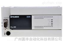 三菱FX3U-48MR/ES-A价格