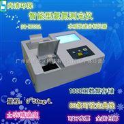 智能型氨氮水质快速测定仪