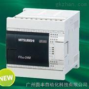 FX3G-24MR/ES-A-三菱PLC FX3G-24MR/ES-A三菱PLC代理FX3G-24MR价格