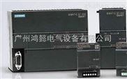 西门子S7-200SMART,CPU ST20晶体管输出