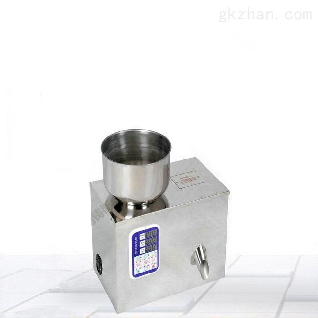 小型茶叶分装机