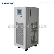 精密冷却水循环器人性化设计_LNEYA