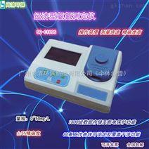 经济型高精度氨氮水质快速测定仪