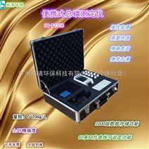 便携式高品质总磷水质快速测定仪