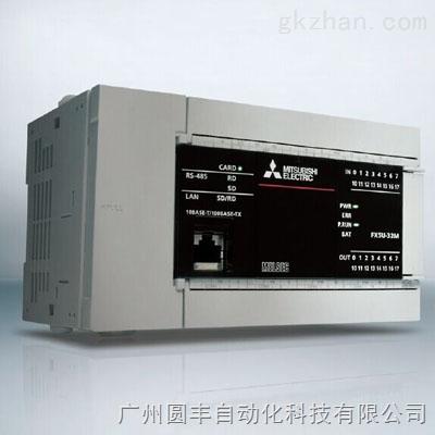 FX5U-32MT/DSS 三菱PLC FX5U-32MT/DSS价格