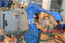 二手安川机器人UP50莫托曼机器人带控制柜可保修