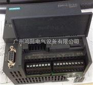 西门子S7-200 SMART,EM AM06模拟量模块4输入/2输出