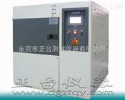 冷热冲击试验设备/高低温冲击试验设备