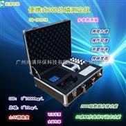 便携式COD总磷水质快速测定仪