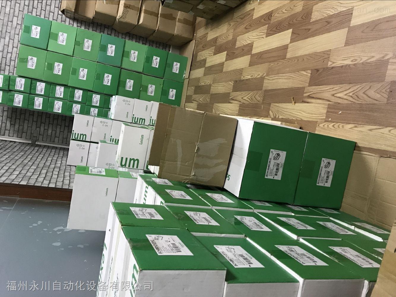 LXM23AU30M3X现货供应施耐德伺服