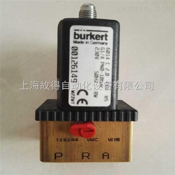 burkert 电磁阀6014 C 00125329是否带手动开关
