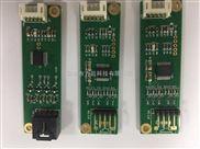 方显科技四线电阻触摸屏控制器
