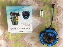 山西用于莱赛福田激光投线仪充电器235