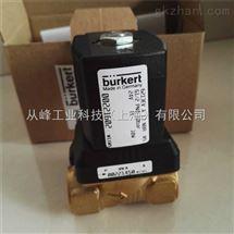 burkert6213EV电磁阀burkert6213EV电磁阀