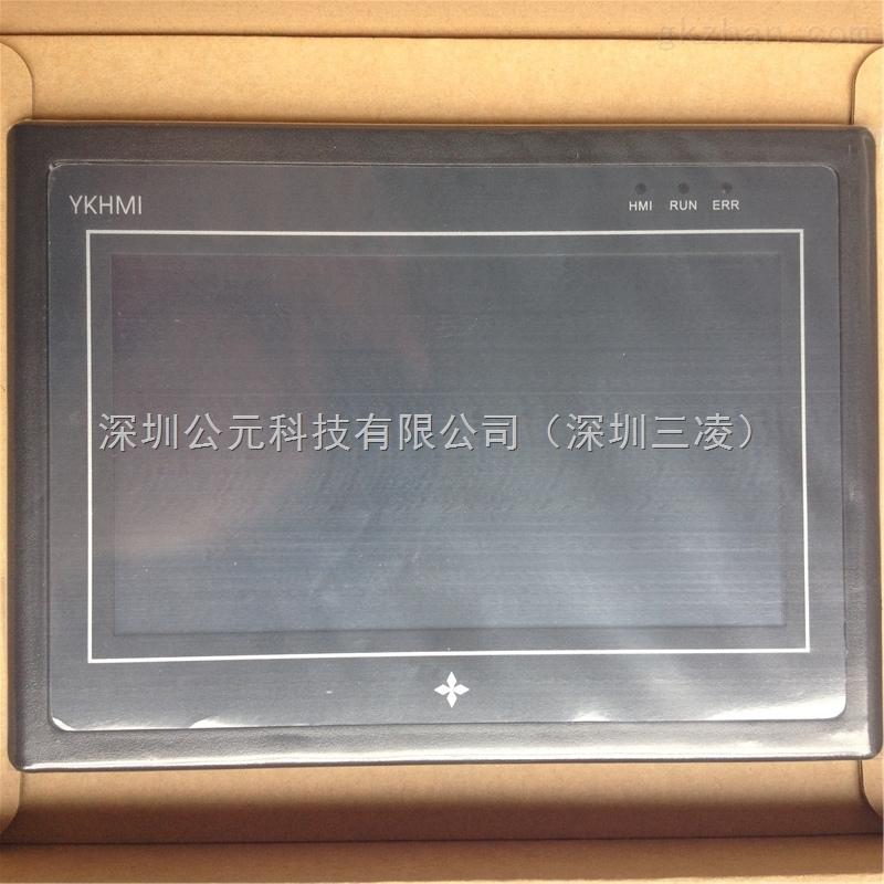 彩色文本一体机TM-20MR-430-A 中达优控 YKHMI兼容三菱FX2N