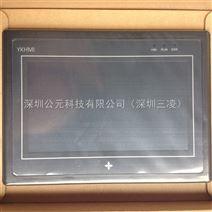 彩色文本一體機TM-20MR-430-A