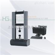2T 3T 5T 10T铝管拉伸强度试验机现货供应