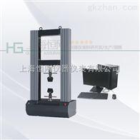 铝管抗拉测试仪2T 3T 5T 10T铝管拉伸强度试验机现货供应