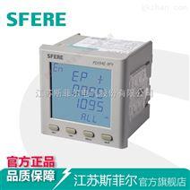 复费率LCD显示多功能电力仪表