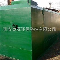 陕西生活污水处理设备初心未改 追梦绿色