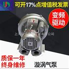单相220V高压风机厂家-单相微型漩涡气泵价格