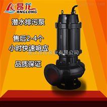 WQ国标污水泵抽化粪池380V农用排污泵