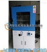 电热真空干燥箱性能可靠/DZF系列真空干燥箱售价便宜/立式电热真空干燥箱现货