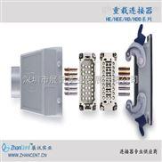 WAIN唯恩HE系列16A,6芯10芯24芯32芯48芯公母插芯