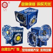 微型铝合金蜗轮蜗杆减速机生产厂家