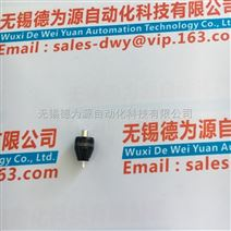 台湾Asiantool 水银滑环A1M
