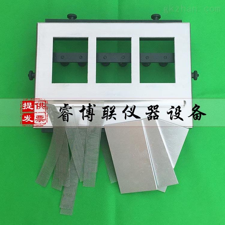 建筑密封材料剥离性夹具