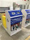电解盐消毒次氯酸钠发生器农村饮水消毒设备