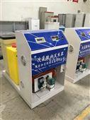 次氯酸鈉發生器價格/電解食鹽水廠消毒設備