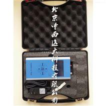 高精度手持式PM2.5速测仪(国产)M128472