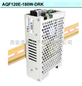 ARCH AC/DC开关电源AQF120E--180W-DRK系列DIN安装AQF120E-24S-