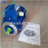 MS5614(0.06KW)MS5614-B14紫光三相異步電機