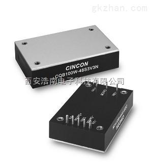 CQB100W系列100W四分之一砖封装 负逻辑控制CQB100W-24S24N CQB100W-2