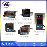 厂家批量现货供应液位显示表,压力显示表等