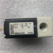 burkert 0124A电磁阀00454376替代品