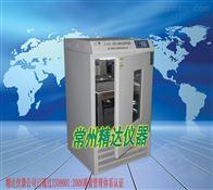 JDZQ-F160A低温型振荡培养箱