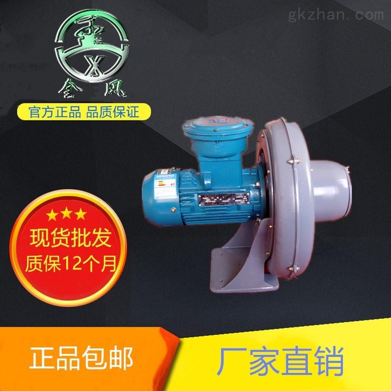 污水处理曝气气泵
