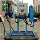 物化旁流综合水处理器生产厂家
