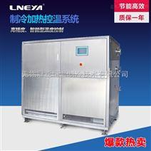 SUNDI -25℃ ~ 200℃标准一拖二系统_lneya