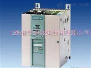 上海直流调速器维修