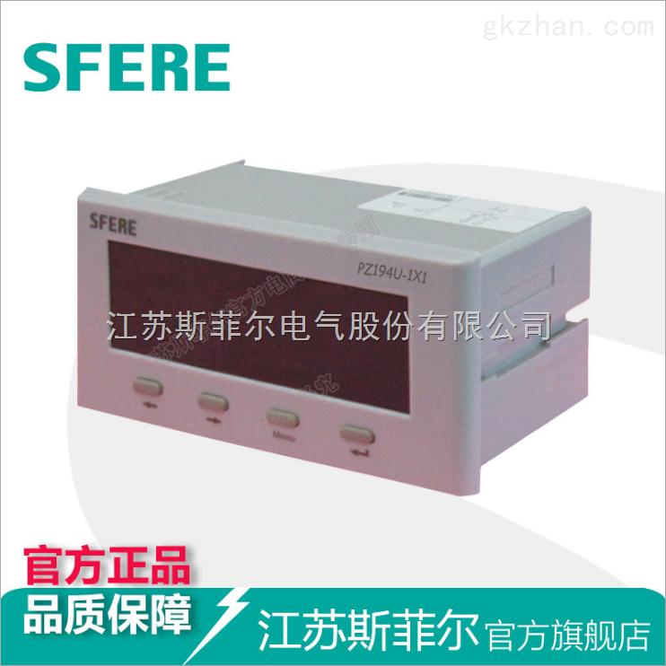 CD194U-1X1LED显示单相交流电压表