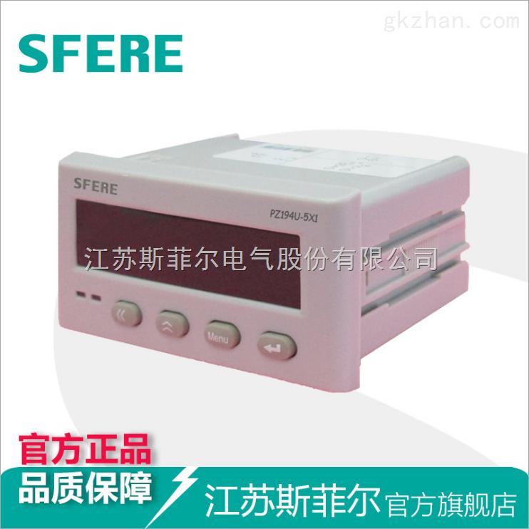 CD194U-5X1单相数显交流电压表