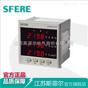 PD194E-9H4-多功能谐波电能数显表